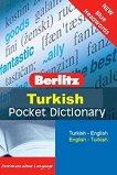 Blue Headwords: Turkish Pocket Dictionary -
