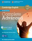 Complete - Advanced (C1): Учебник + CD : Учебна система по английски език - Second Edition - Guy Brook-Hart, Simon Haines -