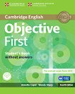 Objective - First (B2): Учебник + CD : Учебен курс по английски език - Fourth edition - Annette Capel, Wendy Sharp -
