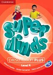 Super Minds - Ниво 4 (A1): Presentation Plus - DVD : Учебна система по английски език - Herbert Puchta, Gunter Gerngross, Peter Lewis-Jones -