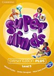 Super Minds - Ниво 5 (A2): Presentation Plus - DVD : Учебна система по английски език - Herbert Puchta, Gunter Gerngross, Peter Lewis-Jones -