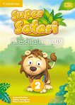 Super Safari - Ниво 2: Presentation Plus - DVD : Учебна система по английски език - Herbert Puchta, Gunter Gerngross, Peter Lewis-Jones -