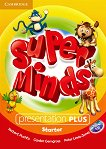 Super Minds - Ниво Starter: Presentation Plus - DVD : Учебна система по английски език - Herbert Puchta, Gunter Gerngross, Peter Lewis-Jones -