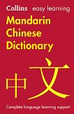 Collins Easy Learning Mandarin Chinese Dictionary -