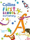 Collins First School Dictionary -
