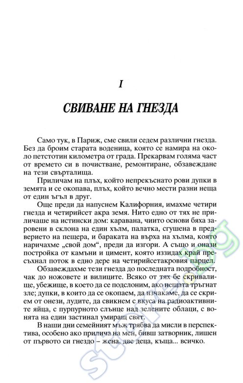 Главная страница  petropolcom